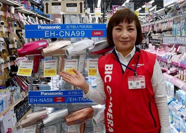 日本電器及3C電子怎麼買?BicCamera人氣台灣家電專員教你挑