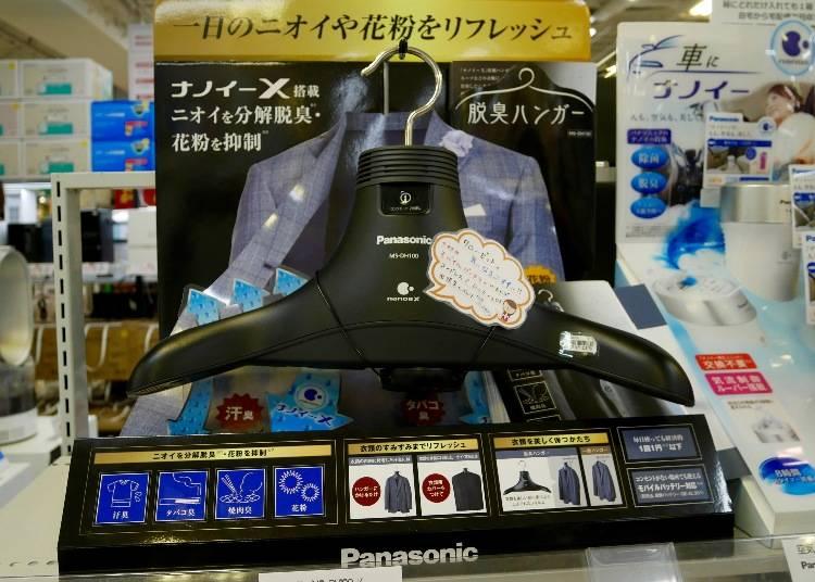 Panasonic奈米除味衣架(脱臭ハンガー MS-DH100)
