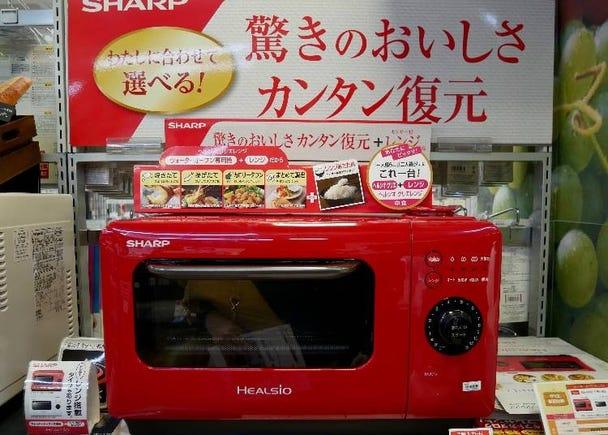 Sharp夏普 Healsio個人水波爐AX-HR2(ヘルシオ グリエレンジ AX-HR2)