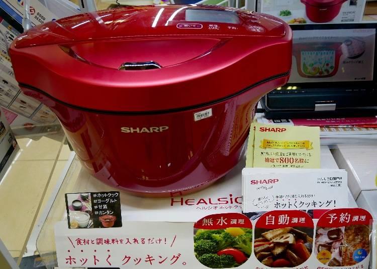 Sharp 無水自動調理鍋( 水なし自動調理鍋 KN-HW24C- R)