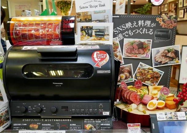 Panasonic 360度迴轉烘烤煙燻烤肉機 (ロティサリーグリル&スモーク NB-RDX100)