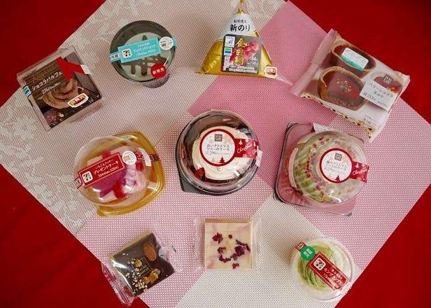 日本便利超商12月新品推薦 用可愛甜點妝點幸福假期