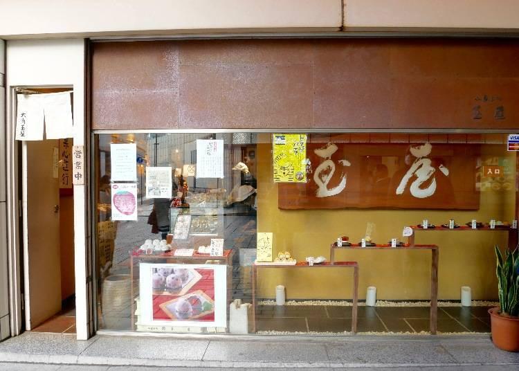 【大角玉屋】全日本第一家的元祖草莓大福 豆大福 x 草莓的絕妙饗宴