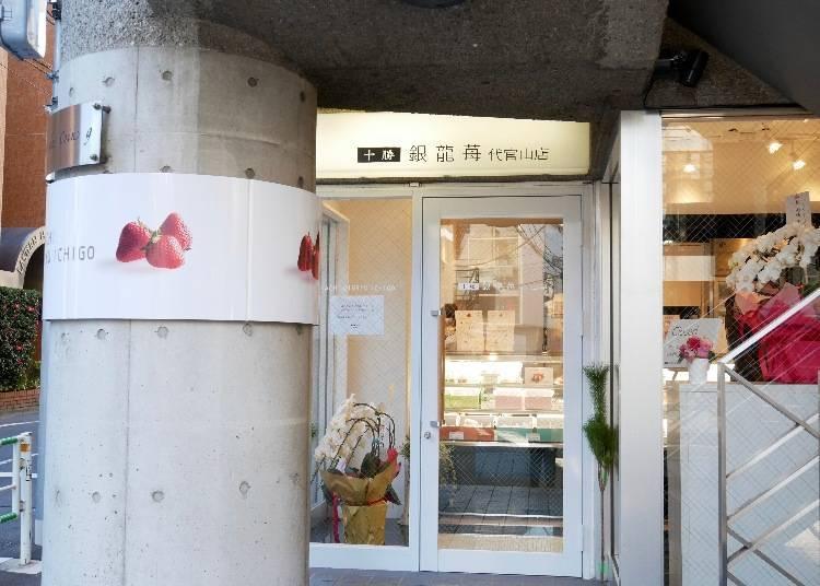 是大福還是蛋糕?來自北海道的稀有銀龍莓大福 超可愛造型徹底融化少女心