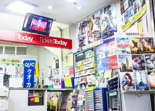 すぐに体験できる「リアルな日本」と出会える『TicketsToday SHIBUYA』