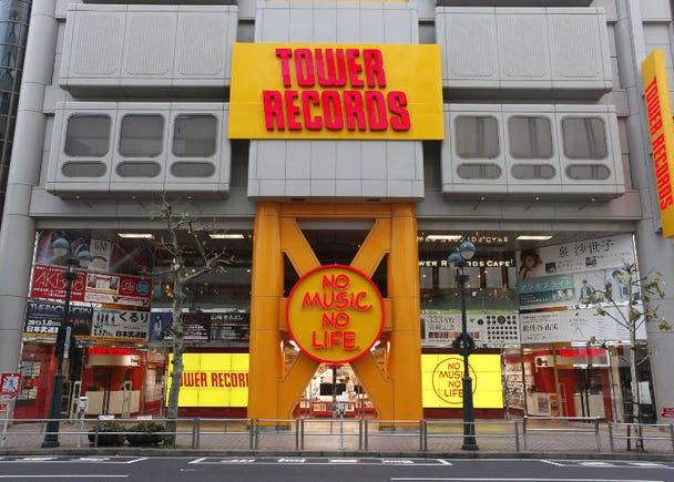 世界最大級のミュージックストア!『タワーレコード 渋谷店』