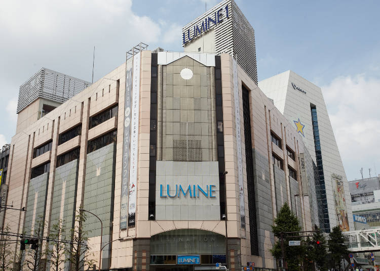 Lumine Shinjuku: Tokyo's Largest Variety of Lucky Bags!