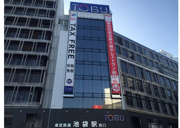Tobu Department Store: The Super Luxurious Gourmet Lucky Back
