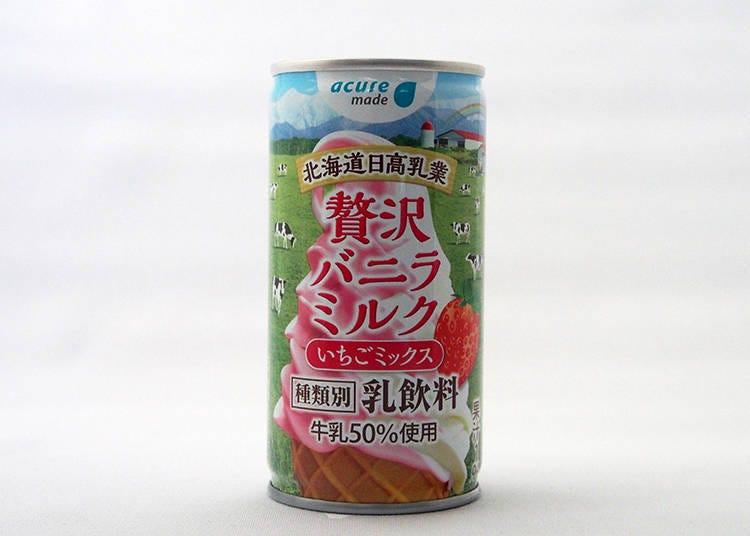 Fancy Vanilla Milk Strawberry Soft Serve