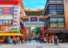 Fun Guide: Top 10 Things To Do In Yokohama Japan!
