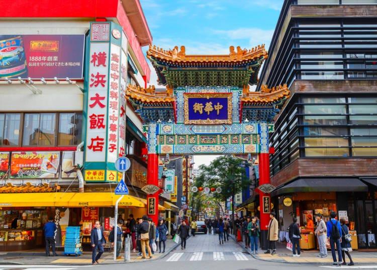 4. Explore Yokohama's Famous Chinatown