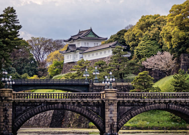 2. Tokyo Imperial Palace Area