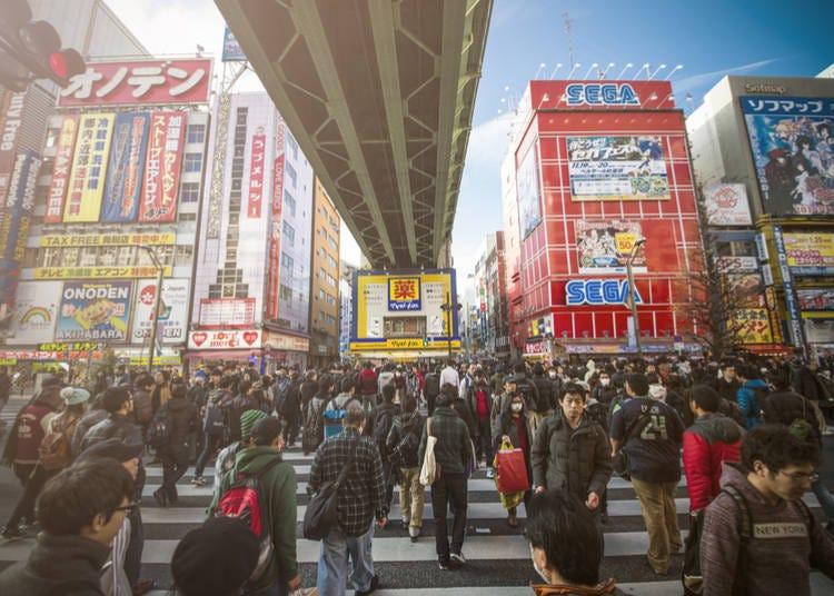 3. Akihabara