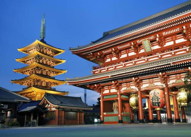 4. Asakusa