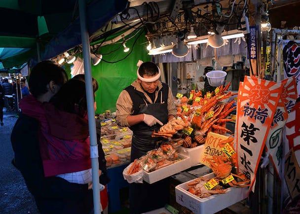 1. Tsukiji Outer Market