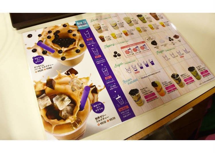 5 Bubble Tea Shops in Tokyo: An Explosion of Flavors to