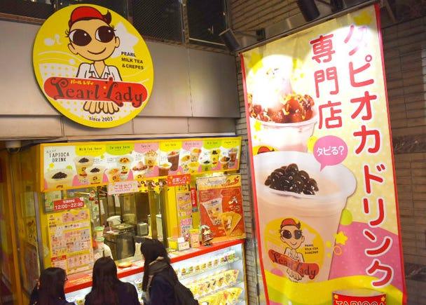 Pearl Lady – 日本発のタピオカドリンク専門店