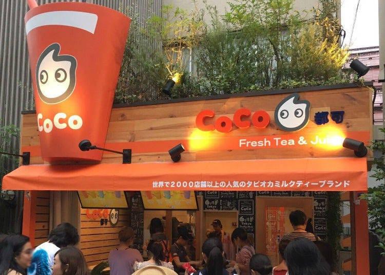CoCo토카 - 세계에서 2,000점포 이상 전개 중인 타이완 노포 음료 전문점