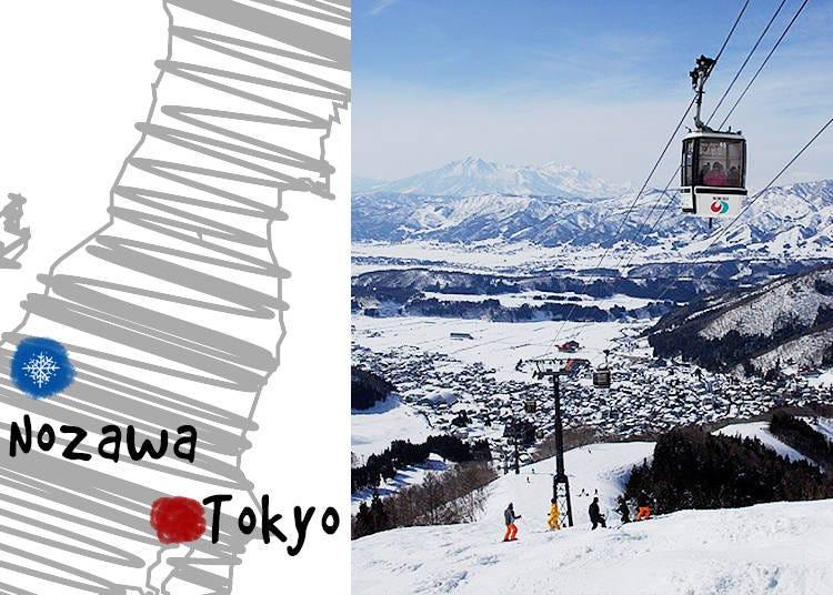 2. Nozawa Onsen Snow Resort