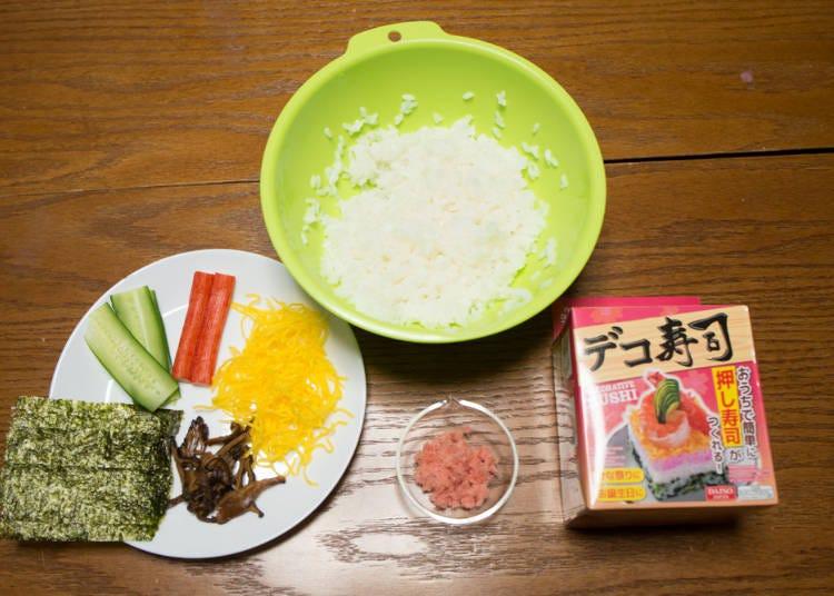 【夕食作りその2】SNS映え抜群!日本の押し寿司が超簡単に作れる「デコ寿司」