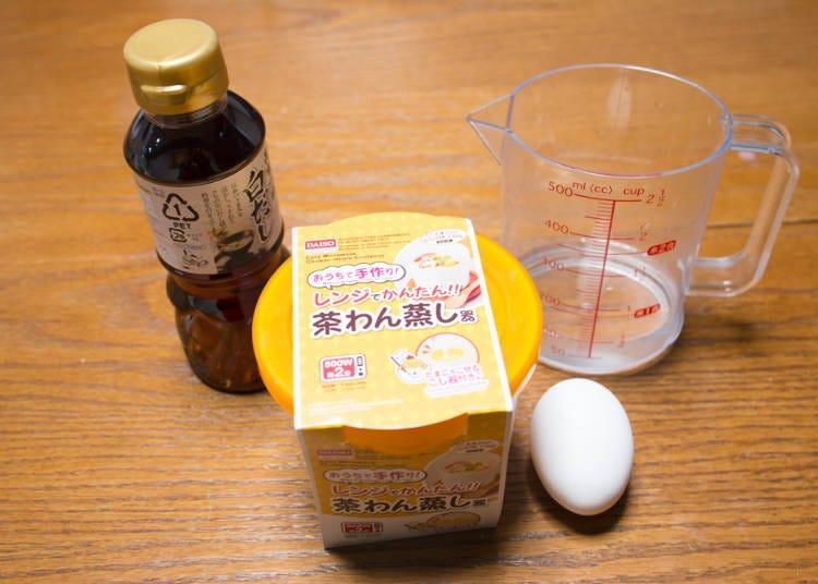 [저녁 만들기1] 메인 요리 만들기! 제대로 된 자완무시를 만들 수 있는 '레인지로 간단 자완무시기'