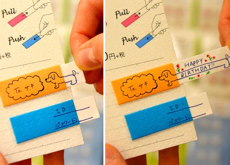 Japan's Cute Stationery Goods You'll be Playing With on the Flight Home! - LIVE JAPAN