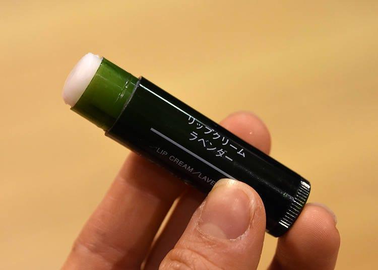 無印良品保養、化妝品推薦⑦芳香潤澤護唇膏 (薰衣草)