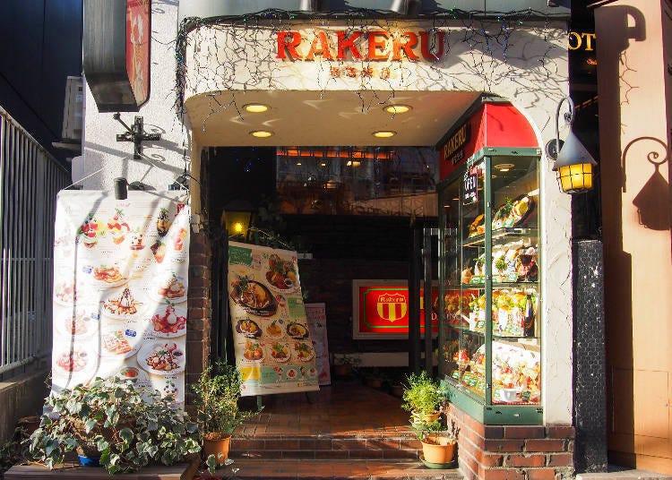 1. 시부야 맛집 라케루(Rakeru) : 오므라이스와 육즙이 가득한 햄버그를 맛볼 수 있는 옛스런 분위기 가게