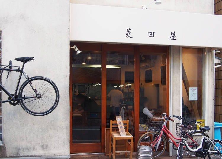 東大駒場校區必吃名店,傳承百年的好味道「菱田屋」