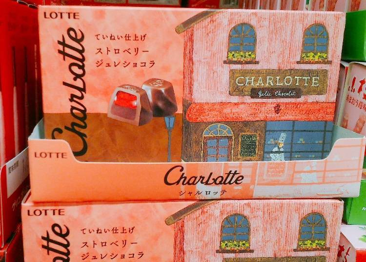 Lotte CharLotte Strawberry Jelly Chocolate