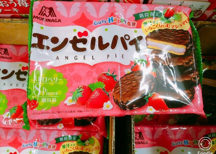 Morinaga Angel Pie Strawberry