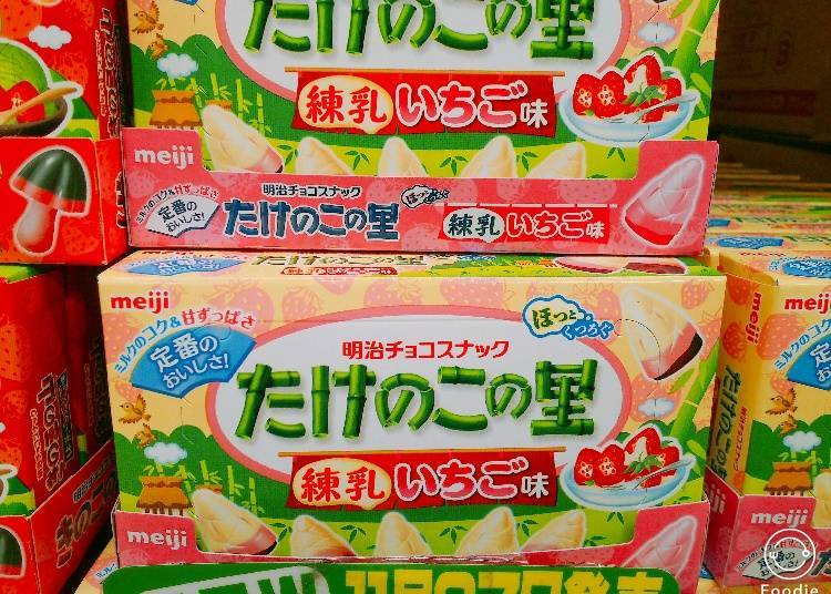 Meiji Takenoko no Sato Milky Strawberry
