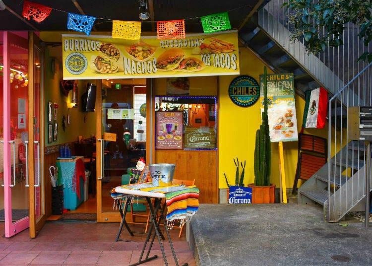 하라주쿠의 칠리 멕시칸 그릴(Chiles Mexican Grill)