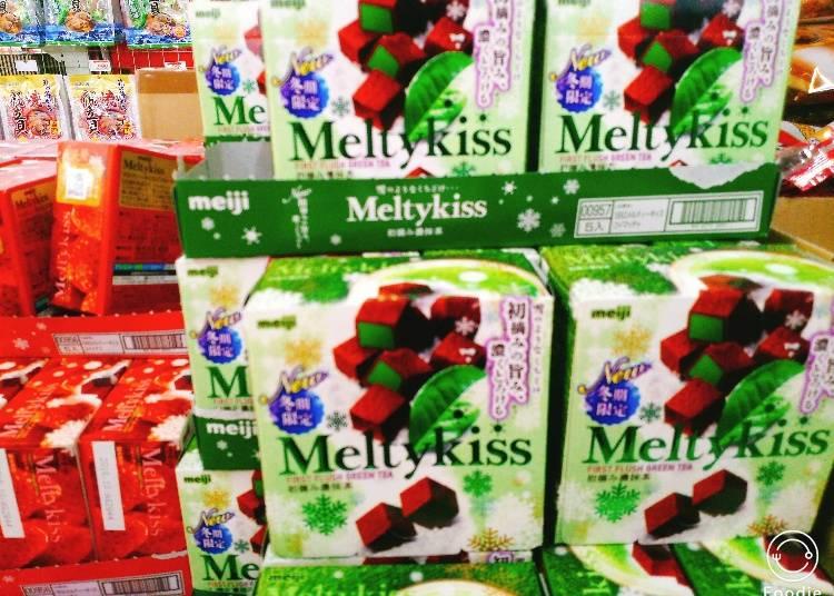 5. Meiji Meltykiss First Flush Green Tea