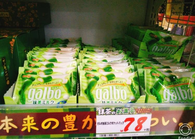 6. Meiji Galbo Matcha Milk Pocket Pack
