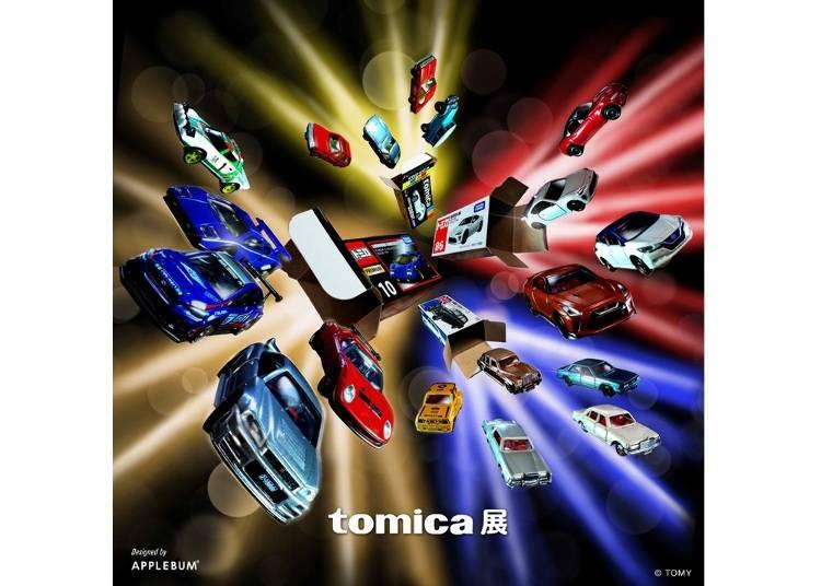 「tomica展」 子どもは新鮮、大人は懐かしい気分に!/伊勢丹新宿店