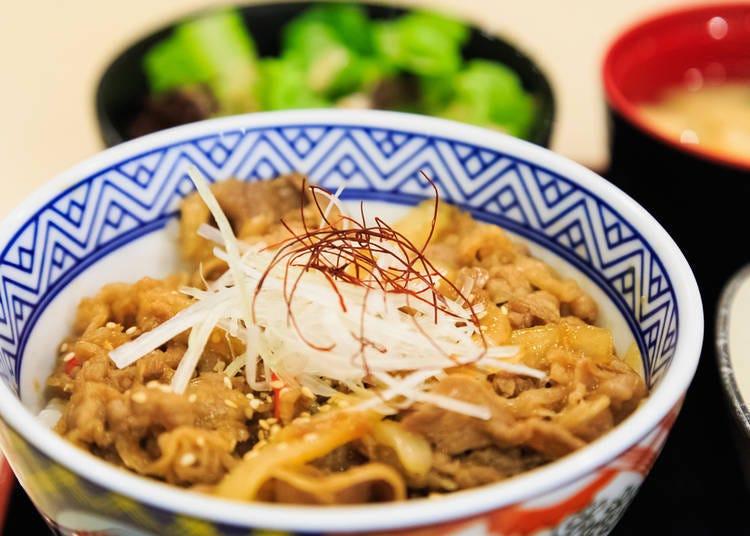 日本速食餐廳