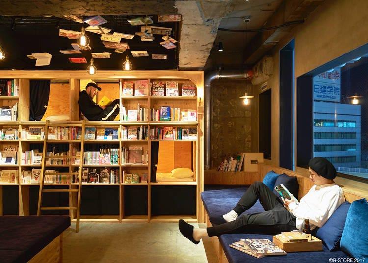 4. Book and Bed Tokyo Shinjuku: Sleep Between the Bookshelves