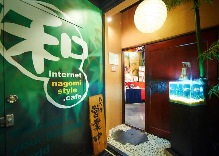 """【아키하바라】 지하에 펼쳐지는 교토의 거리! 일본식 인터넷 카페 """"일본 style.cafe AKIBA"""""""