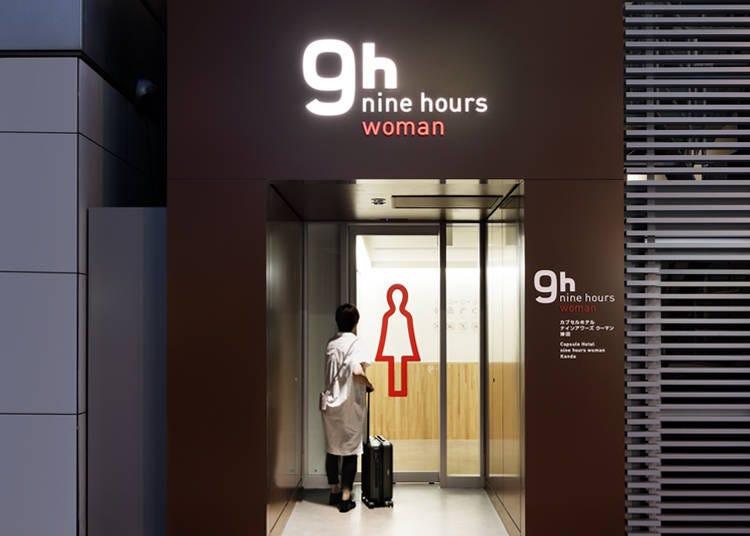 【神田】安心的一個人之旅!女性專用膠囊旅館「nine hours woman Kanda」