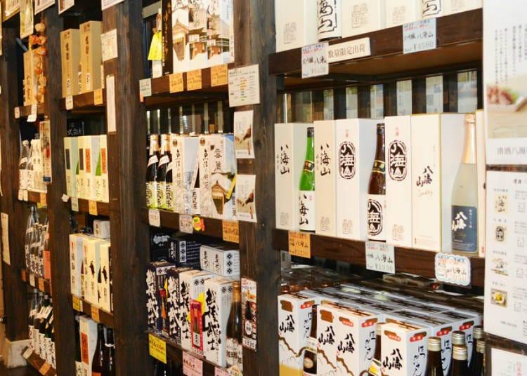 After the Yuzawa Ski Resorts, Sip Some Sake!