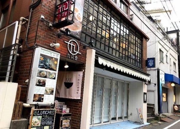 a. Seitokudo: Pork Broth Seafood Ramen