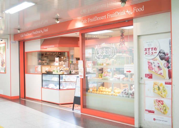 4. Fruit Parlor Kajitsuen: Savor the 80% Strawberry Zuccotto!