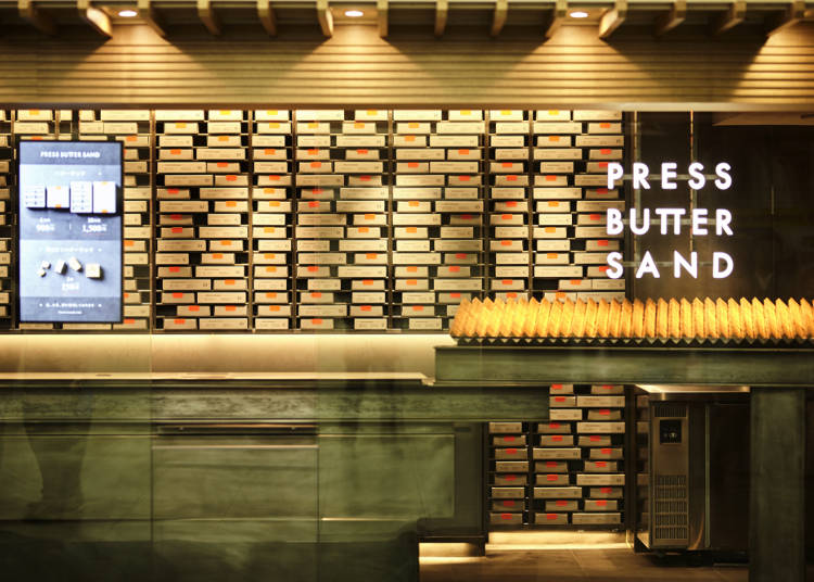東京車站甜點名產新力軍/PRESS BUTTER SANDプレスバターサンド