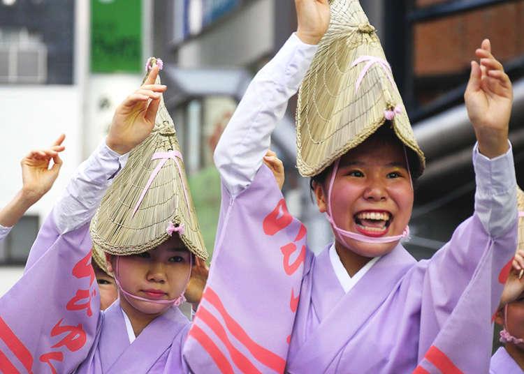 Discover & Experience Awa-Odori 2019: One of Tokyo's Most Joyful Festivals