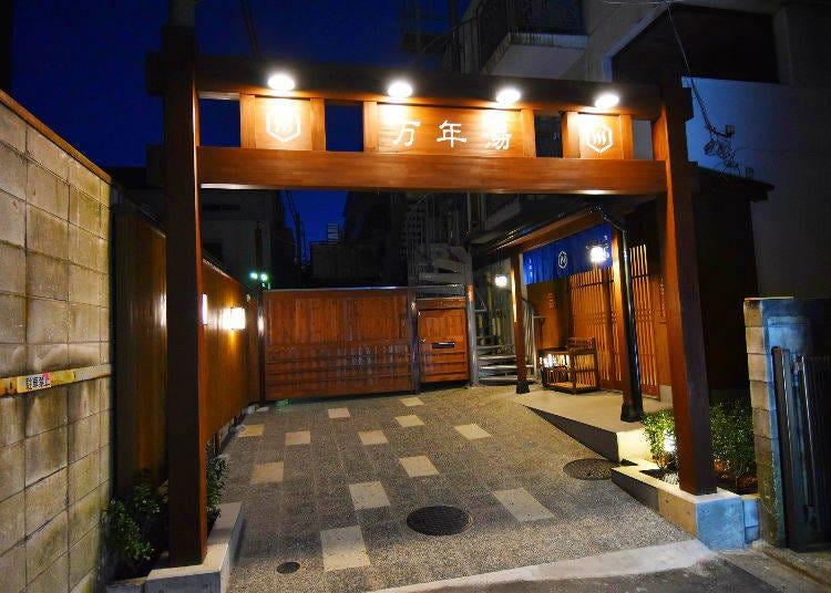3. Mannenyu (Shin-Okubo / Shinjuku)