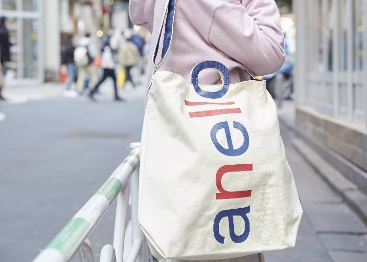 5. Anello Logo Print 2-Way Tote Bag: For a Casual Weekend Stroll