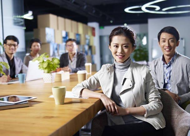 일본의 회사에서 일하고 싶을까?