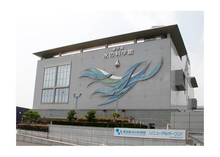 免費入場!豐富水知識「東京都水科學館」