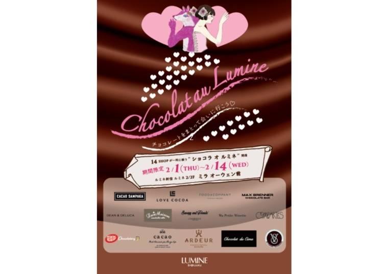 【ルミネ新宿】キュートで個性的なチョコレートブランドが集う「chocolat au Lumine」